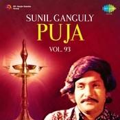 Sunil Ganguly - Puja 93 Songs