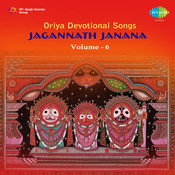 Jagannath Janana Vol 8 (oriya Devotional) Songs