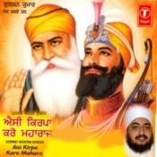 Aisi Kirpa Karo Maharaj Part-1 Songs
