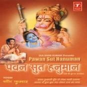 Pawan Sut Hanuman Songs