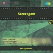 Sreeragam Songs