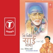 Sai Gaatha (Part.2) Songs