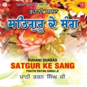 Satguru Ke Sang(Ruhani Shabad) Songs