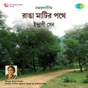 Nahe Nahe Priyo E Noy Ankhijal Song