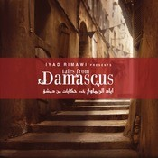 Tales From Damascus Songs