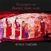 Fragments Of Ancient Greek Music Songs