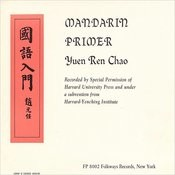 The Mandarin Primer Songs
