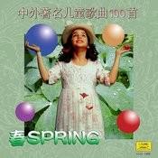 Lilili (Li Li Li) MP3 Song Download- Four Seasons of
