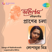 Praner Chala - Tagore Songs By Lopamudra Mitra  Songs