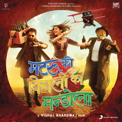 Matru Ki Bijlee Ka Mandola (Original Motion Picture Soundtrack) Songs