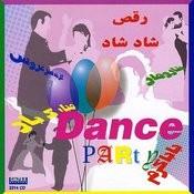 Persian Wedding Songs, Aroosi Vol 2 Songs