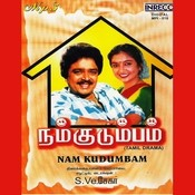 Nam Kudumbam-Vol -1 To 4 Songs