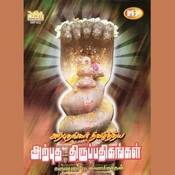Arputha Thirupathingangal Songs