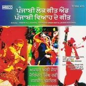 Punjabi Folk & Marriage Songs Songs