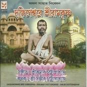 Dhakineswarwy Sri Ramkrishna Songs