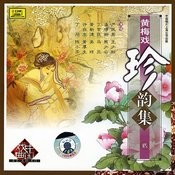 Lady Meng Jiang: Weeping Over The Wall (Meng Jiang Nv: Ku Cheng) Song