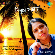 Nijhum Sandhyay - Sabita Mahapatra Songs