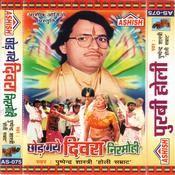 Chhod Gaye Devra Nirmohi Songs