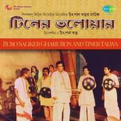 Buro Saliker Ghare Ron Songs