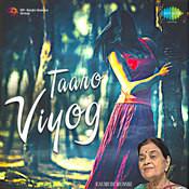 Taaro Viyog - Gujarati Gazals Songs