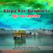 Bhai Davinder Singh Songs