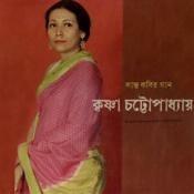 Kantakabir Gaan Songs