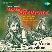 Samay Varte Savadhan Songs