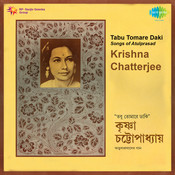 Tabu Tomarey Daki Songs