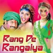 Rang De Rangaiya Songs