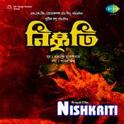 Nishkriti Songs