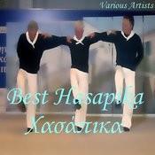 The Best Hasapika - Ta Kalitera Hasapika Songs