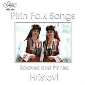 Pirin Folk Songs Songs