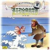 Childrens Literature Series: The Fisherman And The Goldfish Songs