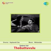 Thobuttuvulu Songs