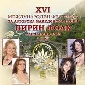 Pirin Folk 2008 Vol.1 Songs