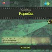 Payanika Songs