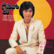 Back To Black Series - Albert Au Songs