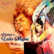 Dastan E Laila Majnu Songs