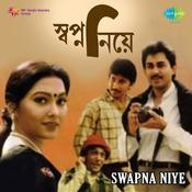 Swapna Niye Songs