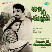 Samay Ni Santakukadi Songs