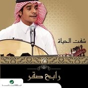 Sheft Elhayah Songs