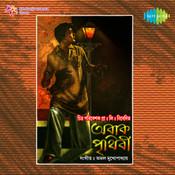 Abak Prithibi Songs