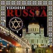 Yiddish Music In Russia Songs