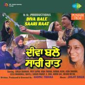Diva Bale Sari Raat Songs