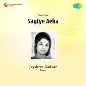 Sagtye Aeka Songs