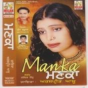Manka Songs