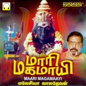 Maari Magamaayi Songs