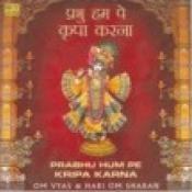 Prabhu Hum Pe Kripa Karna Songs