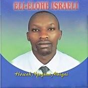 Eli Elohe Israeli Songs