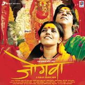 Jeev Rangla MP3 Song Download- Jogwa (Original Motion
